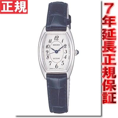 【今だけ!店内ポイント最大49倍!16日1時59分まで】セイコー エクセリーヌ 腕時計 クロコダイルベルト SWDB063 EXCELINE SEIKO