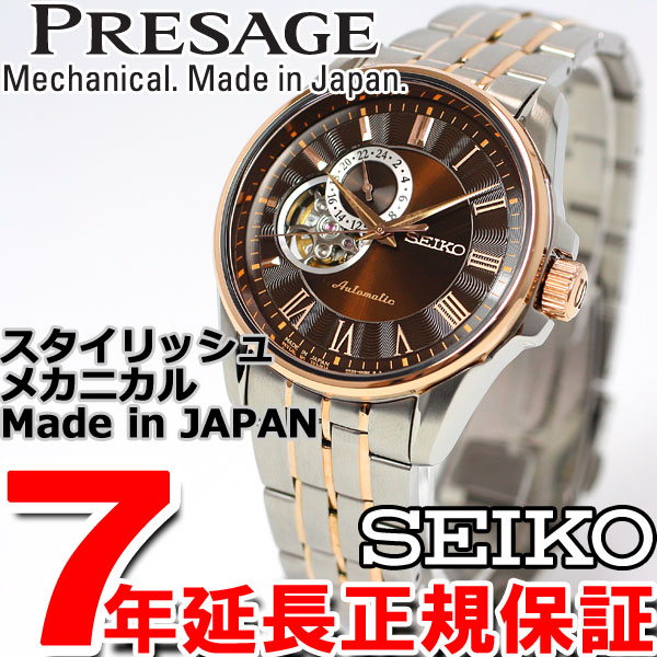 Seiko presage SEIKO PRESAGE watch mens mechanical automatic self-winding SARY024