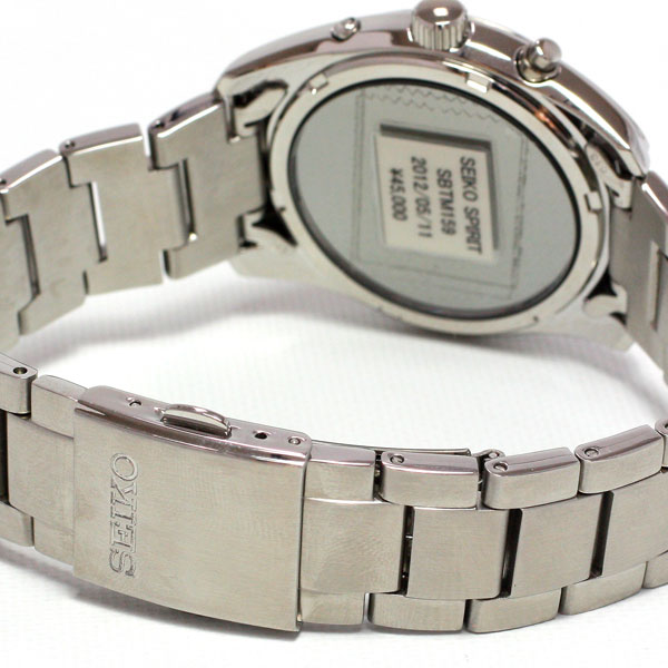 Seiko spirit SEIKO SPIRIT solar radio watch mens watch SBTM159