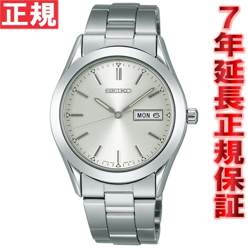ニールがお得!今ならポイント最大39倍!10日23時59分まで! セイコー スピリット SEIKO SPIRIT 腕時計 メンズ SCDC083
