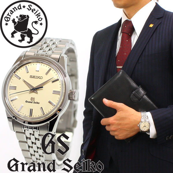 Seiko GRAND SEIKO watch men's mechanical hand winding SBGW035