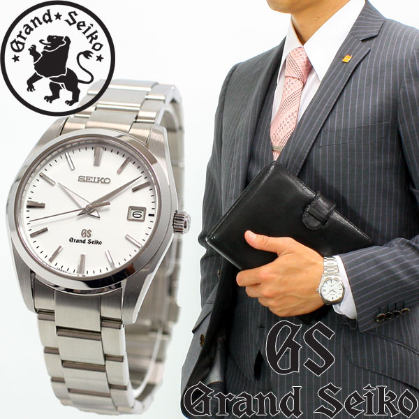 Seiko GRAND SEIKO watch quartz SBGX059