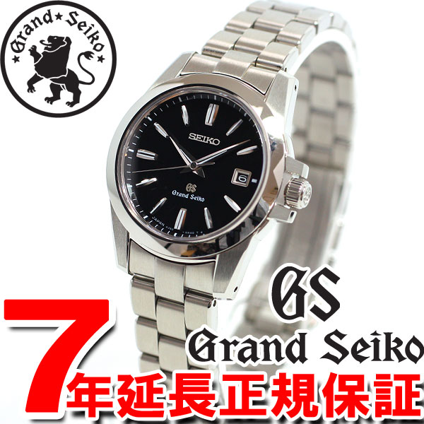 Seiko GRAND SEIKO watch ladies quartz STGF055