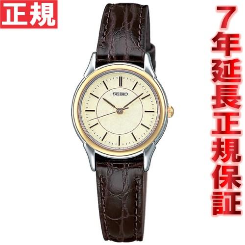 セイコー スピリット SEIKO SPIRIT 腕時計 レディース ペアウォッチ STTC006