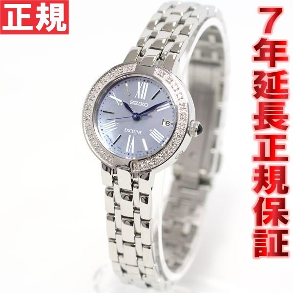 セイコー エクセリーヌ SEIKO EXCELINE 電波 ソーラー 電波時計 レディース 腕時計 SWCW007