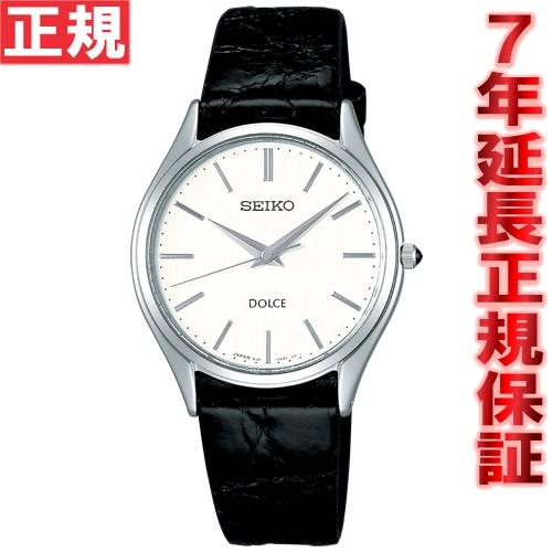 セイコー ドルチェ SEIKO DOLCE 腕時計 メンズ ペアウォッチ SACM171