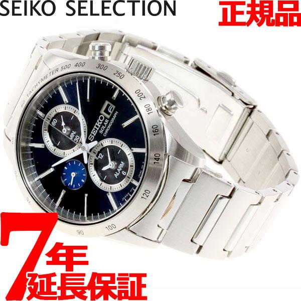 セイコー スピリット スマート SEIKO SPIRIT SMART ソーラー 腕時計 メンズ クロノグラフ SBPY115