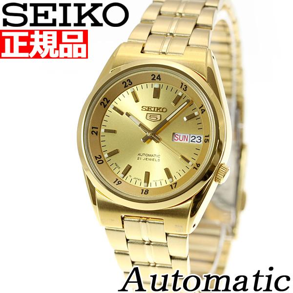 セイコー5 SEIKO5 セイコーファイブ 腕時計 メンズ セイコー 逆輸入 自動巻き メカニカル SNK574J1(SNK574JC)