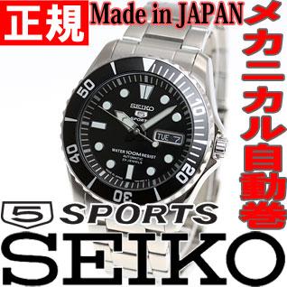セイコー5 スポーツ SEIKO5 SPORTS セイコーファイブスポーツ 腕時計 メンズ セイコー 逆輸入 自動巻き メカニカル SNZF17J1(SNZF17JC)