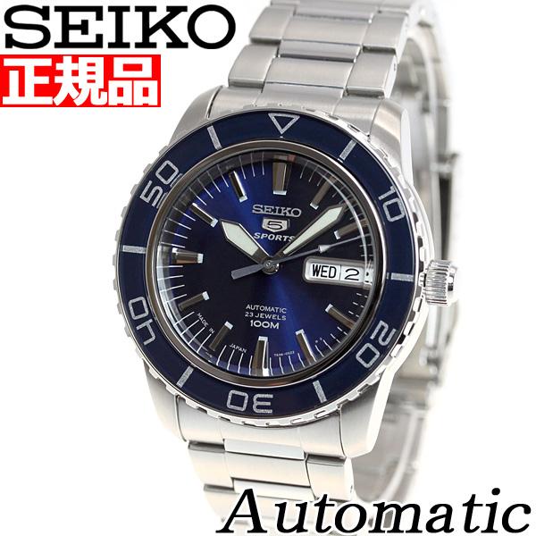 セイコー5 スポーツ SEIKO5 SPORTS セイコーファイブスポーツ 腕時計 メンズ セイコー 逆輸入 自動巻き メカニカル SNZH53J1(SNZH53JC)