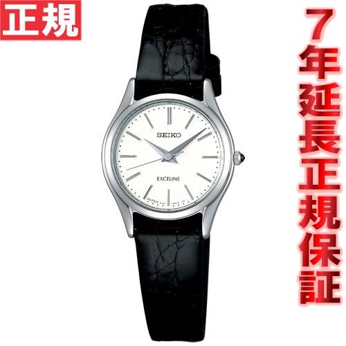 セイコー エクセリーヌ SEIKO EXCELINE 腕時計 レディース ペアウォッチ SWDL209