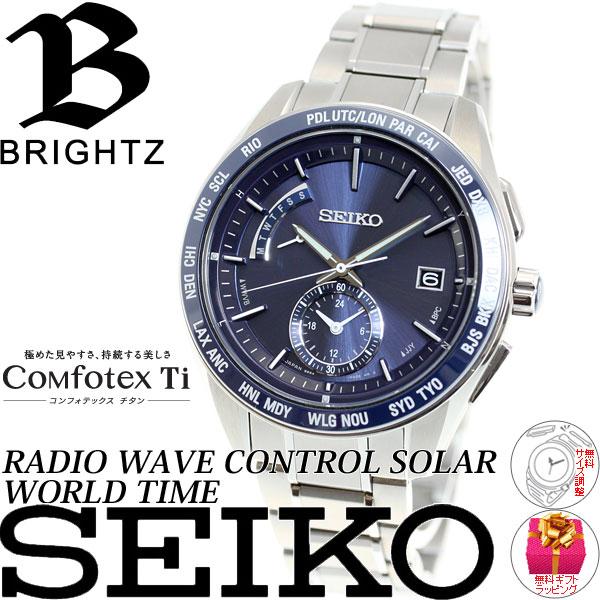 seikoburaitsu SEIKO BRIGHTZ电波太阳能电波钟表手表人SAGA177