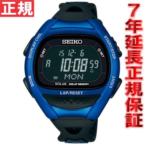 セイコー プロスペックス スーパーランナーズ SEIKO PROSPEX SUPER RUNNERS ソーラー 腕時計 ランニングウォッチ SBEF029【36回無金利】