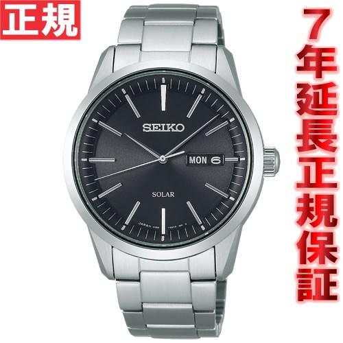 セイコー スピリット スマート SEIKO SPIRIT SMART ソーラー 腕時計 メンズ SBPX063