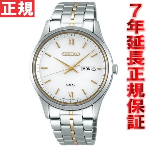 セイコー スピリット SEIKO SPIRIT ソーラー 腕時計 メンズ ペアウォッチ SBPX071