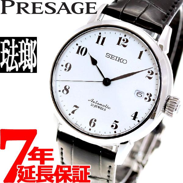 【贈り物に喜ばれる桐箱プレゼント!】セイコー プレザージュ SEIKO PRESAGE 腕時計 自動巻き メカニカル プレステージライン ほうろうダイヤル SARX027【36回無金利】
