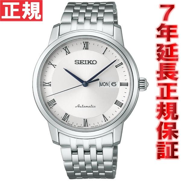 セイコー プレザージュ SEIKO PRESAGE 腕時計 メンズ 自動巻き メカニカル ベーシックライン SARY059【36回無金利】