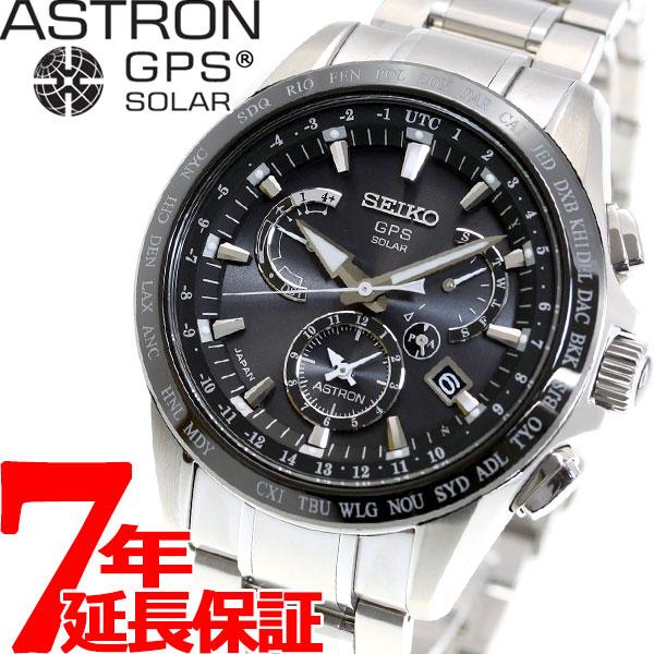 SBXB045 セイコー アストロン SEIKO ASTRON GPSソーラーウォッチ ソーラーGPS衛星電波時計 腕時計 メンズ SBXB045【60回無金利】