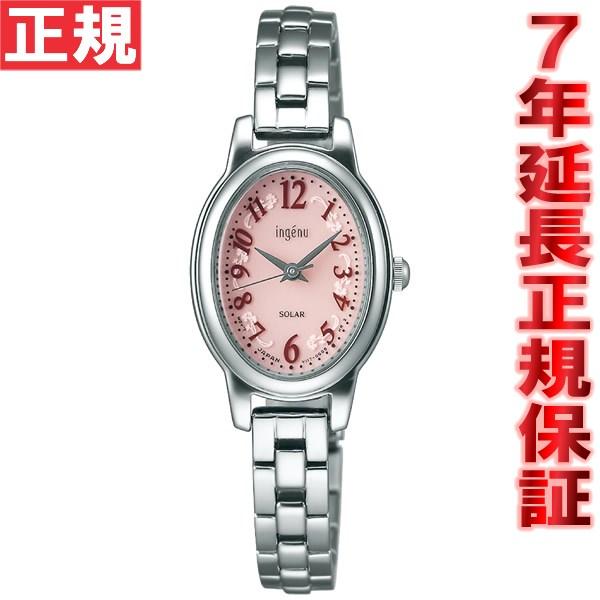 セイコー アルバ アンジェーヌ SEIKO ALBA ingenu ソーラー 腕時計 レディース AHJD082