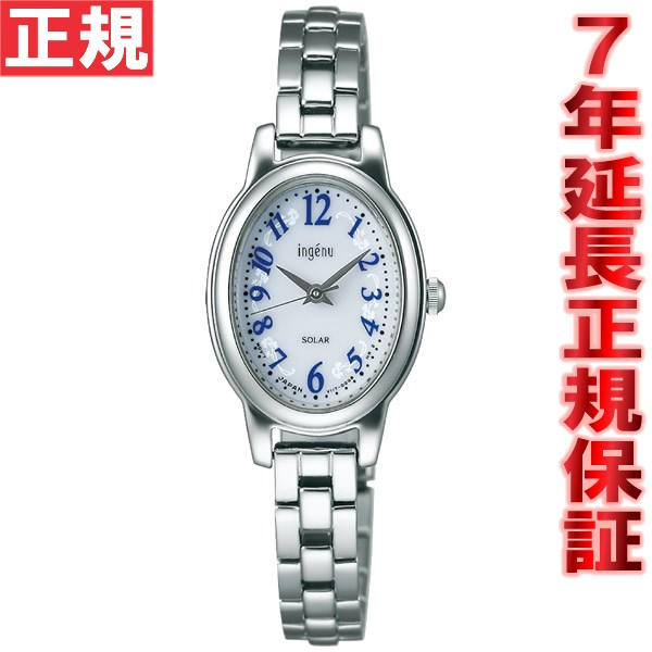 セイコー アルバ アンジェーヌ SEIKO ALBA ingenu ソーラー 腕時計 レディース AHJD084