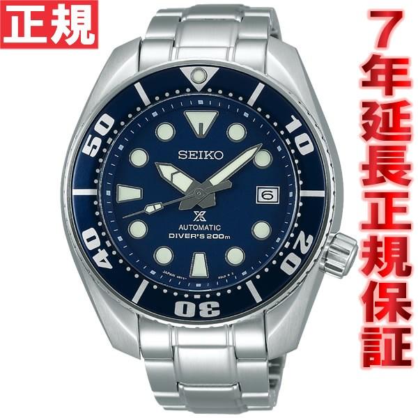 セイコー プロスペックス SEIKO PROSPEX ダイバースキューバ ダイバーズウォッチ メカニカル 自動巻き 腕時計 メンズ SBDC033【36回無金利】