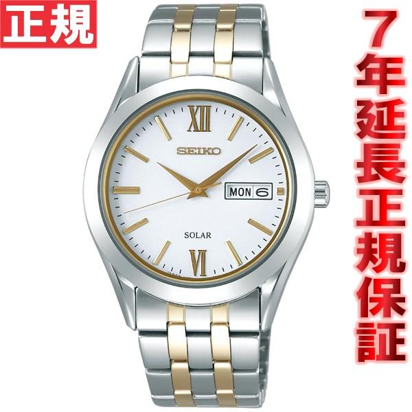 【お買い物マラソンは当店がお得♪本日20より!】セイコー スピリット SEIKO SPIRIT ソーラー 腕時計 メンズ ペアウォッチ SBPX085