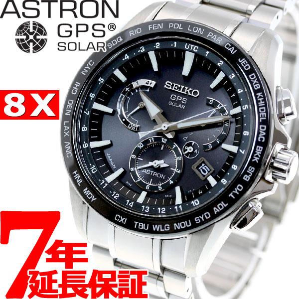 セイコー アストロン SEIKO ASTRON GPSソーラーウォッチ ソーラーGPS衛星電波時計 腕時計 メンズ SBXB077【60回無金利】