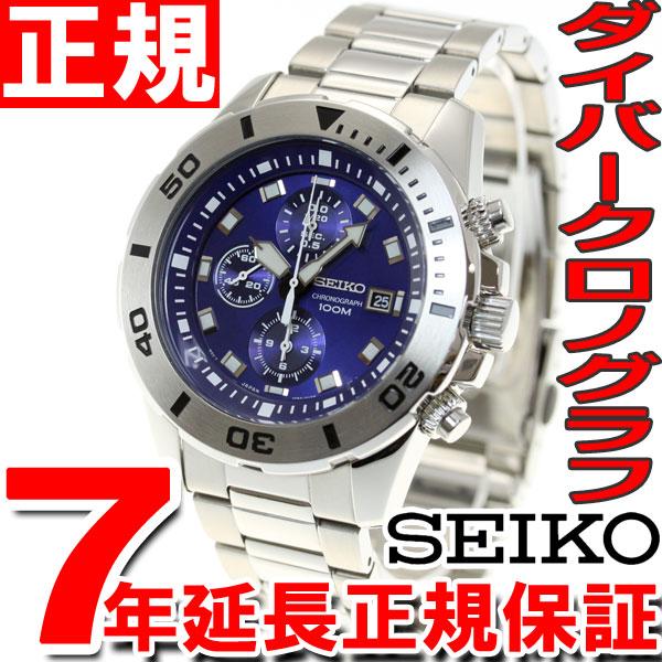 セイコー SEIKO 腕時計 メンズ セイコー 逆輸入 クロノグラフ SNDD97P1(SNDD97PC)