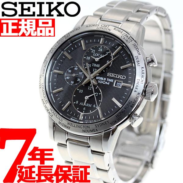 セイコー SEIKO 腕時計 メンズ セイコー 逆輸入 ワールドタイム GMT SPL049P1(SPL049PC)