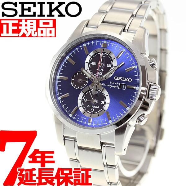 セイコー SEIKO ソーラー 腕時計 メンズ セイコー 逆輸入 クロノグラフ SSC085P1(SSC085PC)
