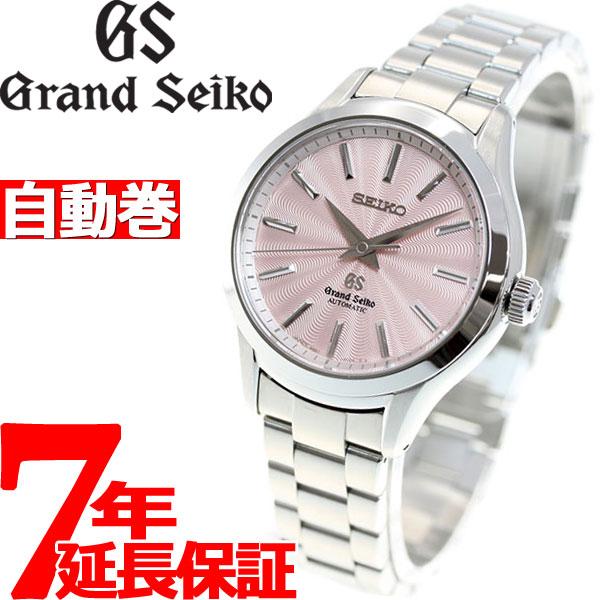 グランドセイコー レディース 腕時計 GRAND SEIKO 自動巻き メカニカル STGR007【正規品】【36回無金利】
