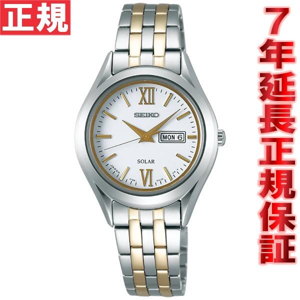 セイコー スピリット SEIKO SPIRIT ソーラー 腕時計 レディース ペアウォッチ STPX033