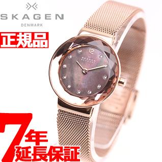 スカーゲン SKAGEN 腕時計 レディース CLASSIC クラシック 456SRR1