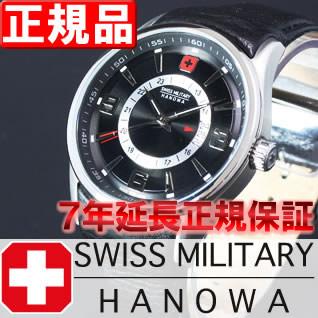 【お買い物マラソンは当店がお得♪本日20より!】スイスミリタリー 腕時計 メンズ ナバロス SWISS MILITARY NAVALUS ML276