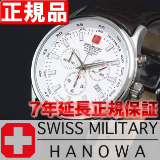 Swiss military watch mens ナバロス SWISS MILITARY NAVALUS ML280