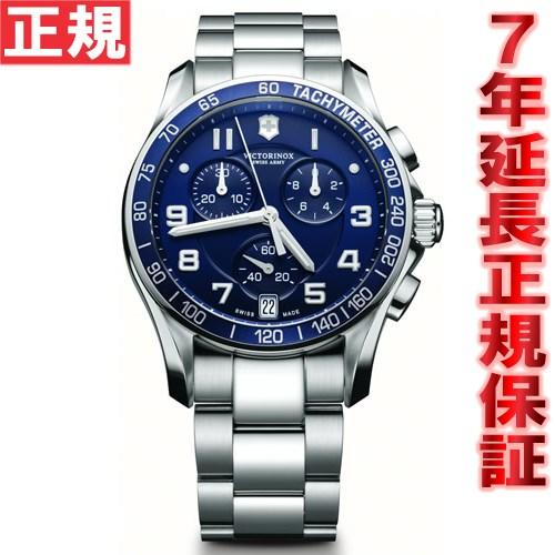 【お買い物マラソンは当店がお得♪本日20より!】ビクトリノックス VICTORINOX 腕時計 メンズ クロノクラシック CHRONO CLASSIC クロノグラフ ヴィクトリノックス スイスアーミー 241497