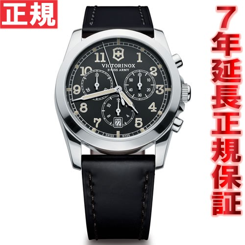 ビクトリノックス VICTORINOX 腕時計 メンズ インファントリー クロノ INFANTRY CHRONO クロノグラフ ヴィクトリノックス スイスアーミー 241588