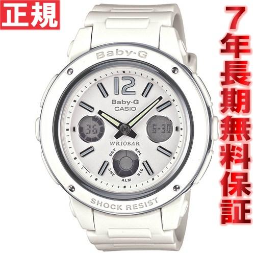 Baby-g Casio baby G watches ladies watch whole white BGA-150-7BJF