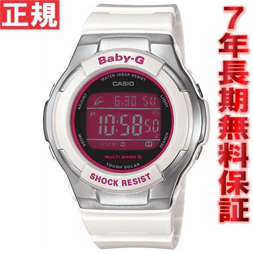 BABY-G カシオ ベビーG 電波 ソーラー 時計 レディース 腕時計 Tripper トリッパー BGD-1300-7JF