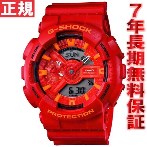 【5日0時~♪2000円OFFクーポン&店内ポイント最大51倍!5日23時59分まで】G-SHOCK 赤 ブルー&レッドシリーズ アナデジ 腕時計 メンズ GA-110AC-4AJF