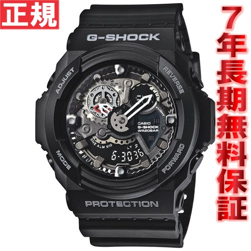 【SHOP OF THE YEAR 2018 受賞】G-SHOCK ブラック アナデジ 腕時計 メンズ GA-300-1AJF