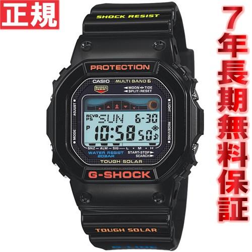 G-SHOCK 電波 ソーラー 電波時計 ブラック カシオ Gショック G-LIDE 腕時計 メンズ GWX-5600-1JF