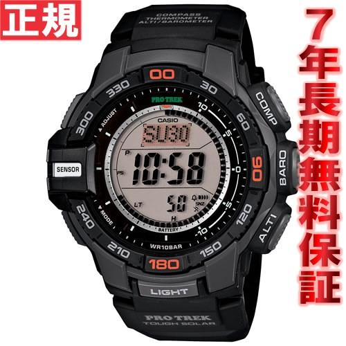 【お買い物マラソンは当店がお得♪本日20より!】カシオ プロトレック CASIO PRO TREK ソーラー 腕時計 メンズ アナデジ タフソーラー トリプルセンサー PRG-270-1JF