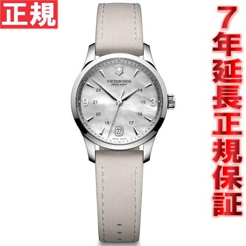 【お買い物マラソンは当店がお得♪本日20より!】ビクトリノックス VICTORINOX 腕時計 レディース アライアンス スモール ALLIANCE Small ヴィクトリノックス スイスアーミー 241662