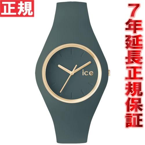 アイスウォッチ ICE-WATCH 腕時計 アイスグラムフォレスト ICE-GLAM FOREST ユニセックス アーバンシック ICE.GL.UCH.U.S(001062)