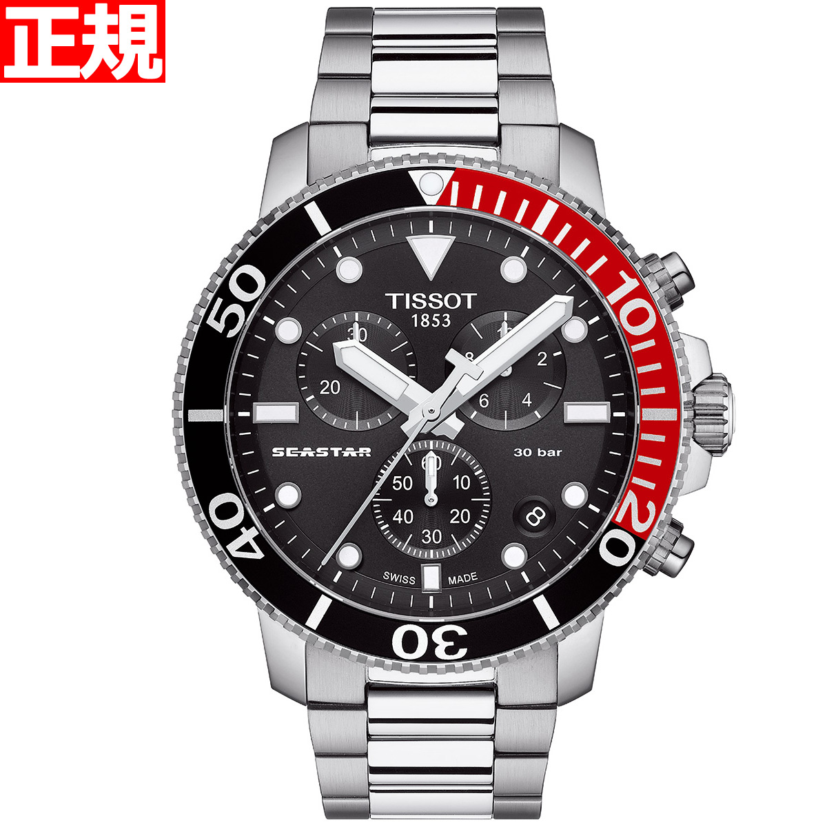 ティソ TISSOT 腕時計 メンズ シースター 1000 クロノグラフ SEASTAR 1000 CHRONOGRAPH T120.417.11.051.01【2021 新作】