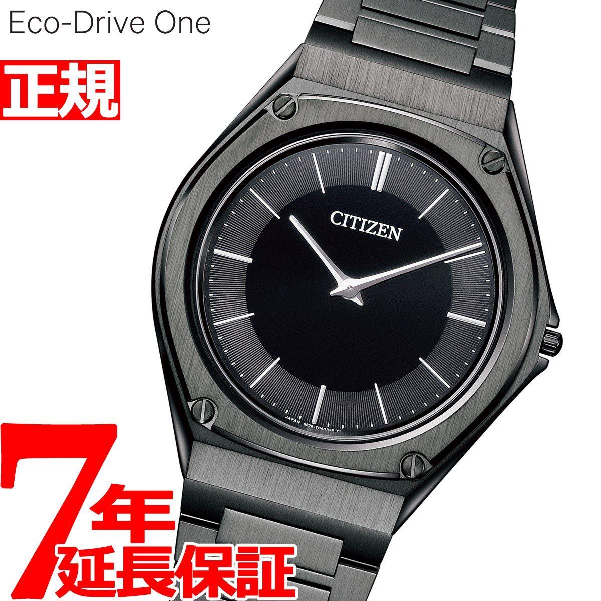 シチズン エコドライブ ワン CITIZEN Eco-Drive One ソーラー 腕時計 メンズ AR5064-57E
