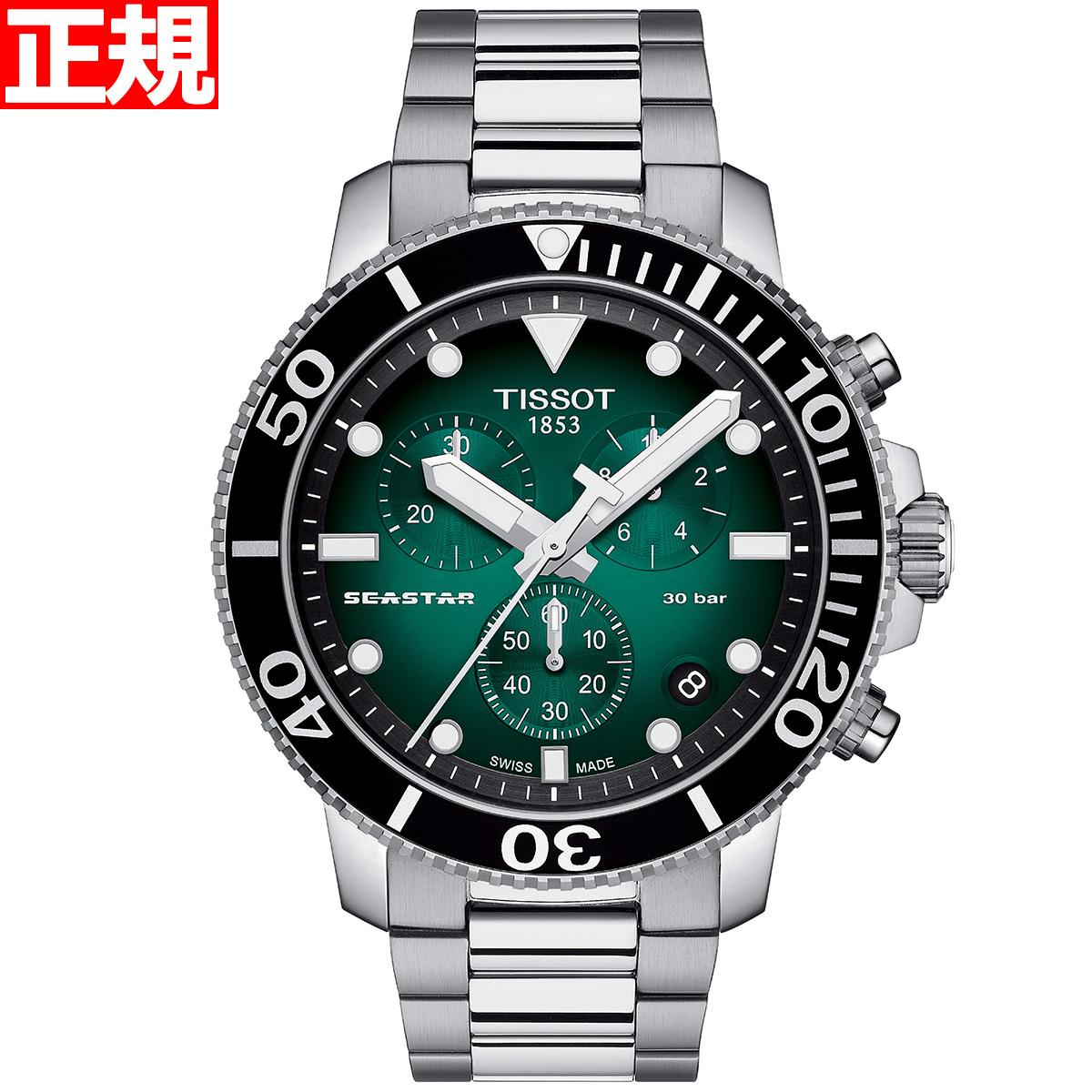 ティソ TISSOT シースター 1000 T120.417.11.091.01 メンズ 腕時計 ダイバーズウォッチ クロノグラフ グリーングラデーション SEASTAR 1000 CHRONOGRAPH