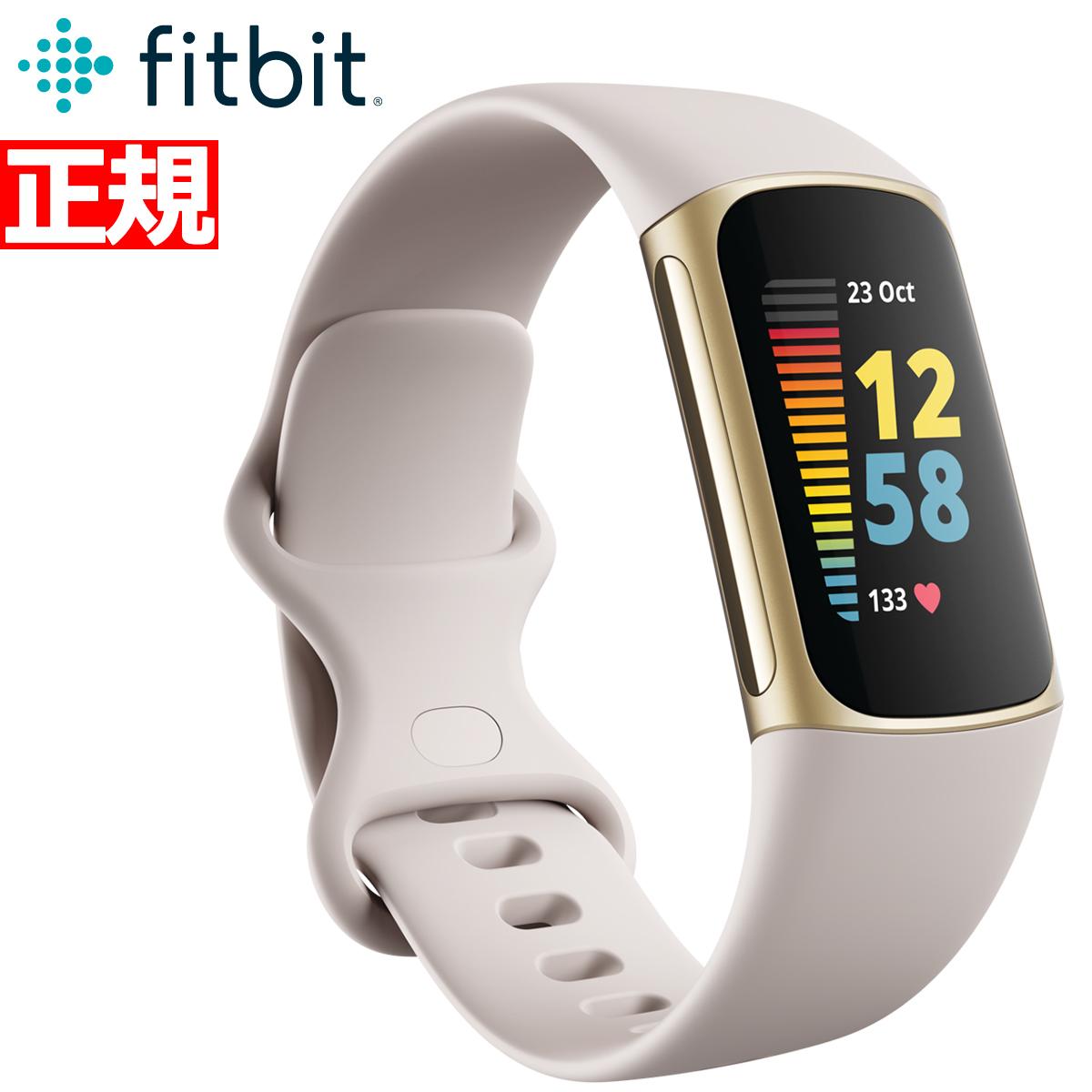 fitbit フィットビット charge5 チャージ5 フィットネス スマートウォッチ トラッカー ウェアラブル端末 血中酸素 腕時計 ルナホワイト/ソフトゴールド FB421GLWT-FRCJK