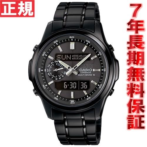 カシオ リニエージ CASIO LINEAGE 電波 ソーラー 電波時計 腕時計 メンズ アナデジ タフソーラー LCW-M300DB-1AJF